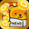 毎月1000円お小遣いを稼げるポイントアプリ キニナルモン icon
