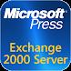 Security Exchange 2000 Server