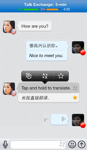 Language Exchange - Chinese to Any Languages 語言交換 - 外國人的台灣社群