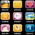 行動購票王 icon