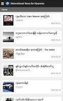 Screenshot of International News for Myanmar