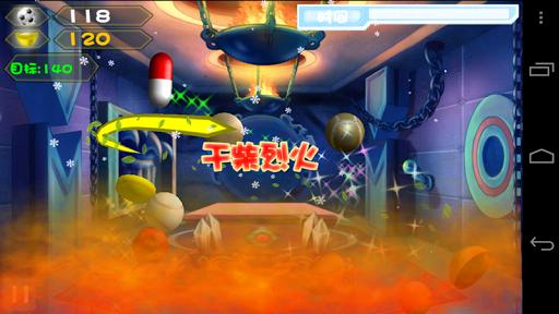 【免費休閒App】3D切个球-APP點子