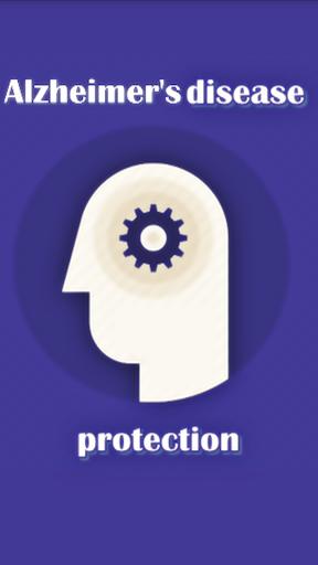 Alzheimer's disease protection