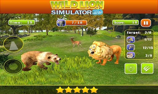 真正的狮子复仇3D模拟器