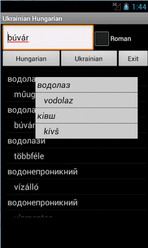 Ukrainian Hungarian Dictionary