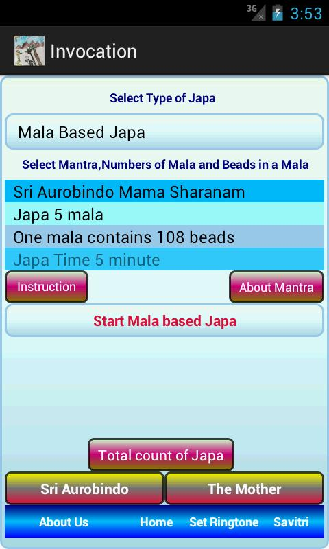 Invocation (Mantras for Japa)- screenshot