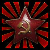 Soviet Guard