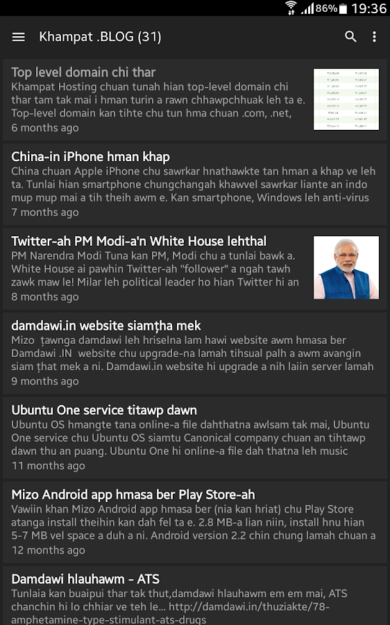 Khampat Media- screenshot