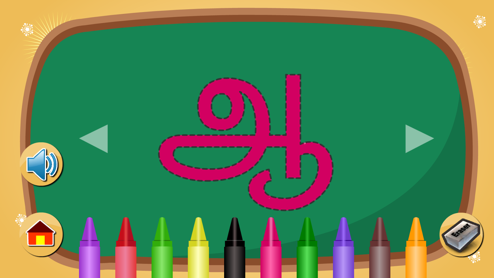 Tamil Alphabet Tracing - screenshot