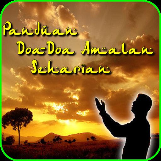 Doa-Doa Mustajab Seharian