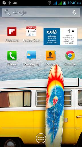2014 Telugu Calendar News