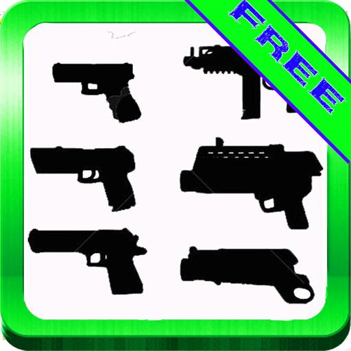 娱乐の銃ライフル銃マシンガンの音 LOGO-記事Game