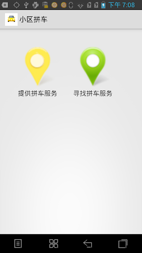 黑仙诀-小米应用商店