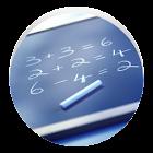 数学测验 icon