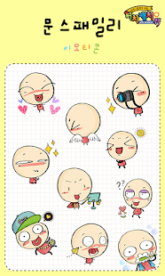 Munseu Family Emoticons