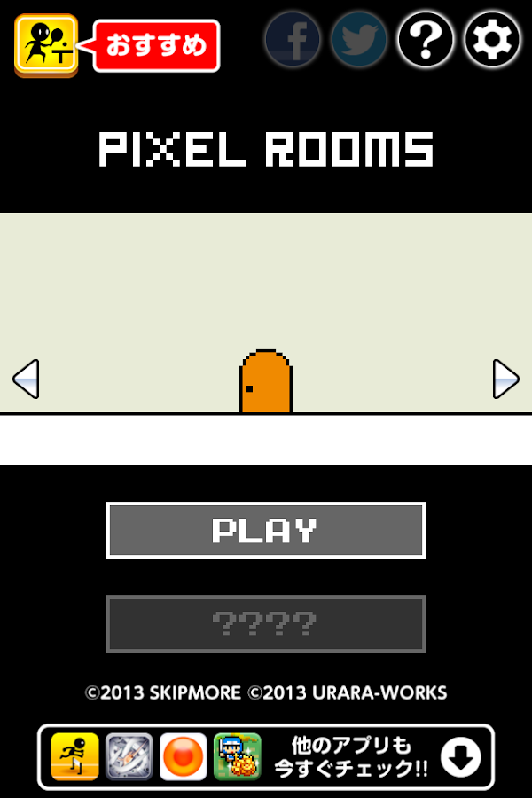 Pixel Rooms -room escape game-- screenshot