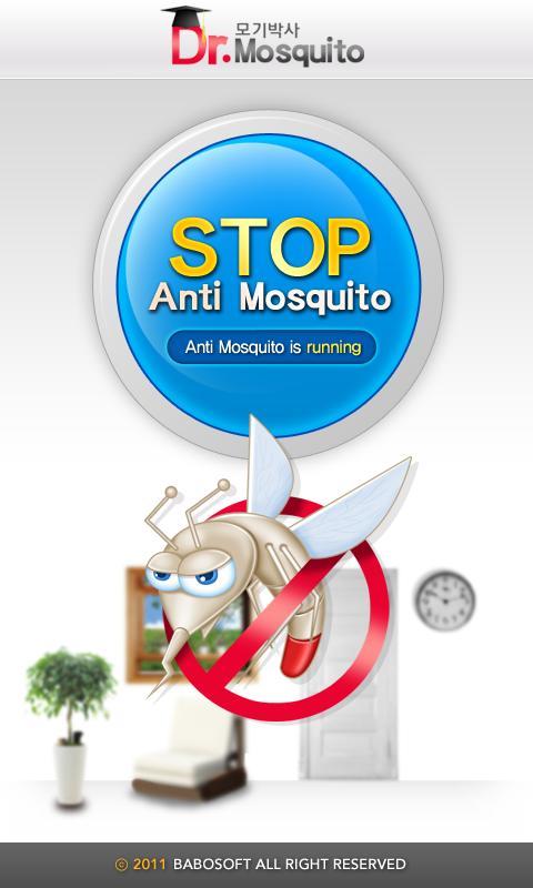 Anti Mosquito(Dr.Mosquito) - screenshot