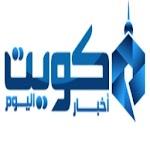 Kuwait News Today