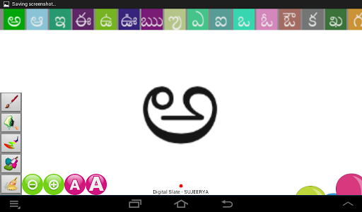 免費下載教育APP|Digital Slate ABC - TELUGU app開箱文|APP開箱王