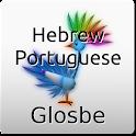 Hebrew-Portuguese Dictionary icon