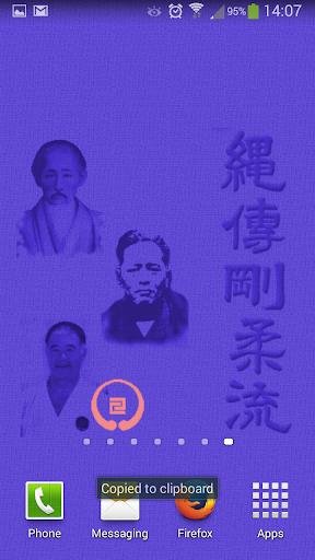 IOGKF Masters Live Wallpaper