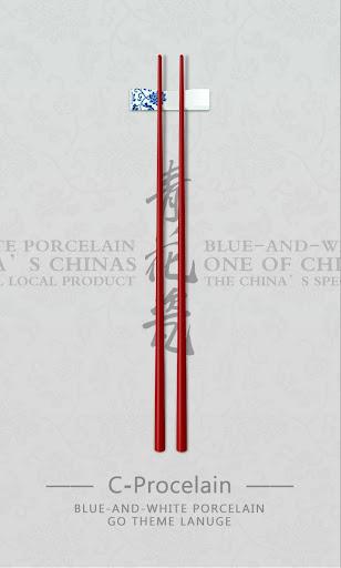Procelain GO Launcher Theme