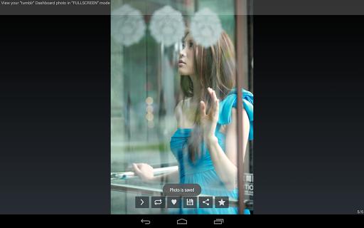 社交必備APP下載 tRlbum : tumblr Viewer 好玩app不花錢 綠色工廠好玩App