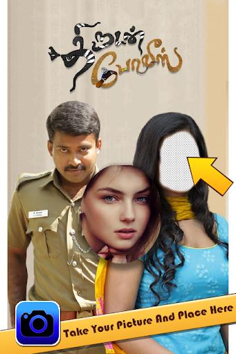【免費攝影App】Thirudan Police-APP點子