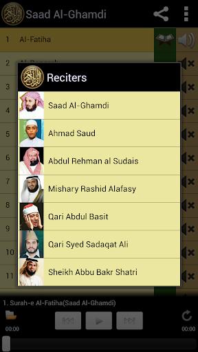 【免費音樂App】Listen Quran - MP3 Audio Quran-APP點子