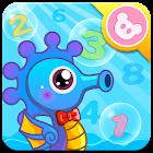 Hima the Explorer - 2baby icon