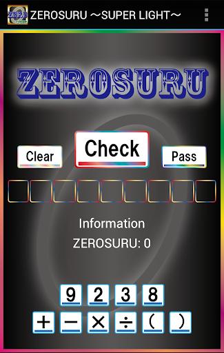 ゼロを計算するゲーム! ゼロスル~SUPER LIGHT~