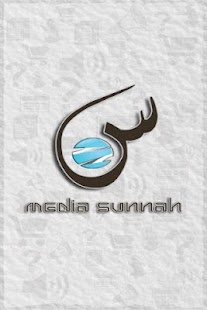 Media Sunnah - screenshot thumbnail