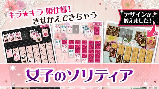プリンセス★ソリティア - トランプ無料&人気の女子用パック