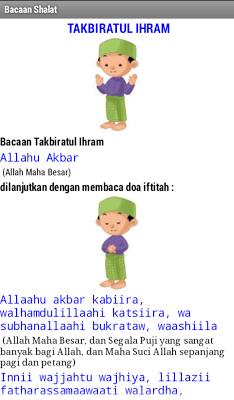 Aplikasi Bacaan Shalat - screenshot