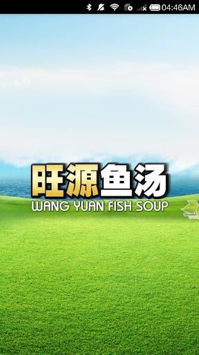 Wang Yuen Fish Soup