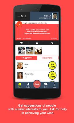 Usher-Share,Meet,Chat,Help - screenshot