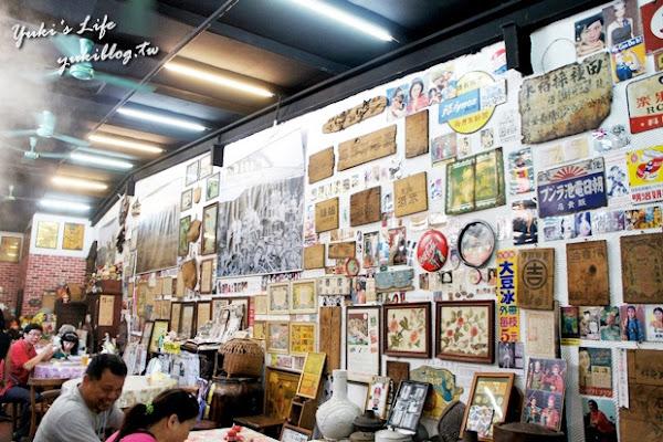 [苗栗_食]*銅鑼‧苗栗故事館 ~ 一個融合過去與現在的收藏店