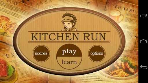 Kitchen Run HD DEMO
