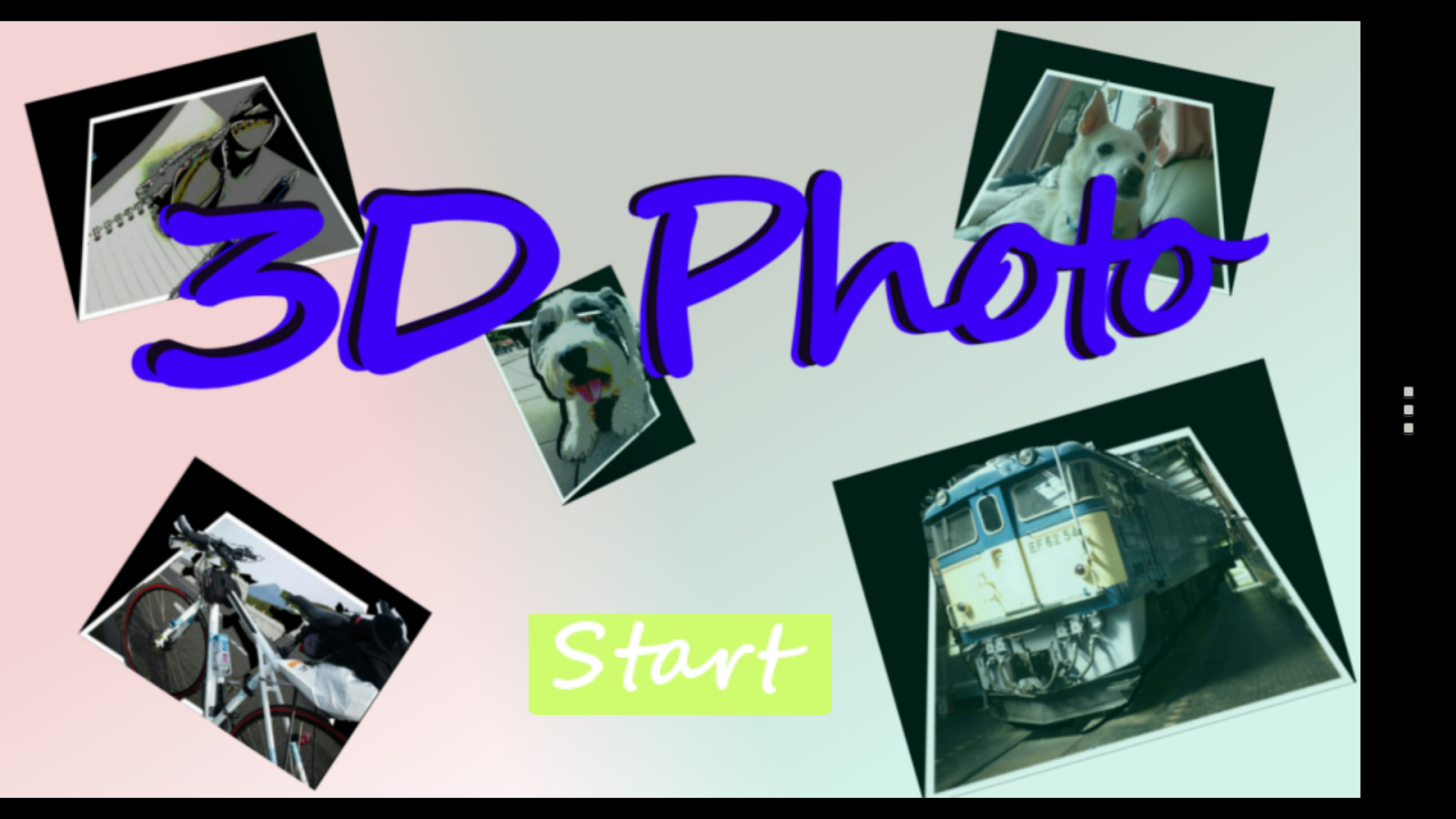 3DPhoto(No Ad Ver) - screenshot