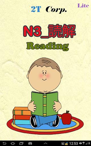 日本語総まとめN3_読解-Lite