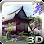 Real Zen Garden 3D LWP