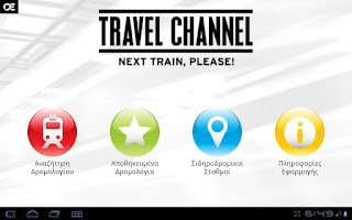 Screenshot of OSE Travel Channel