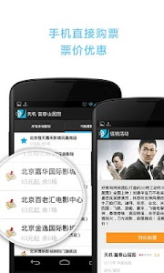 Douban Movie v2.6.4
