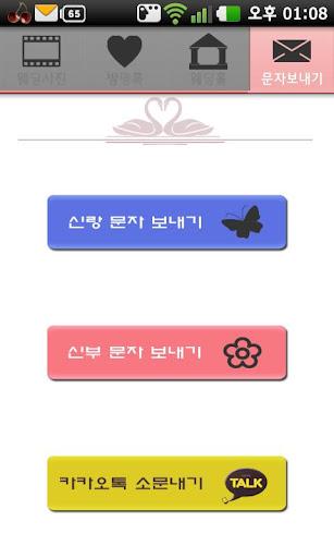 청첩장 샘플2