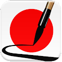 Japanese Brush icon