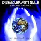 Knjiga nove planete Zemlje icon