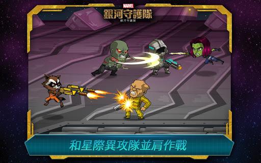星際異攻隊:超級武器