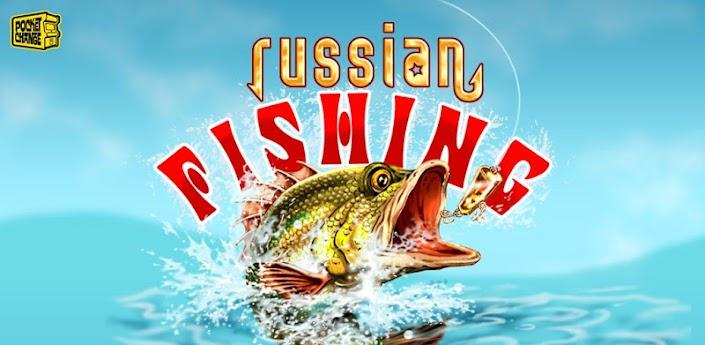 Скачать игру Русская Рыбалка на Андроид