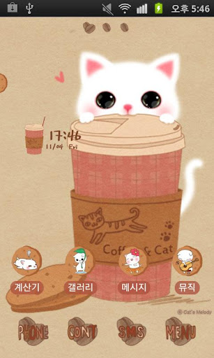 CUKI Theme Coffee holic Cat