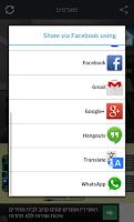 Screenshot of maNishma